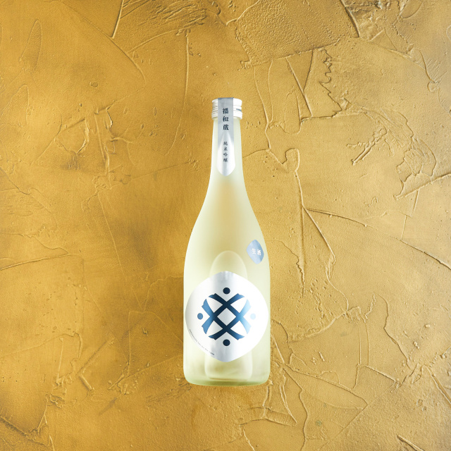 福和蔵 純米吟醸 生酒