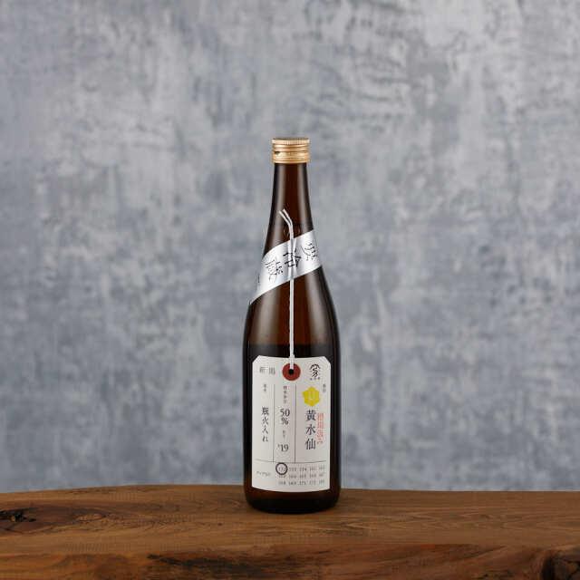 荷札酒 純米大吟醸 黄水仙 槽場汲み