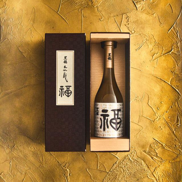 黒龍 福ボトル 720ml