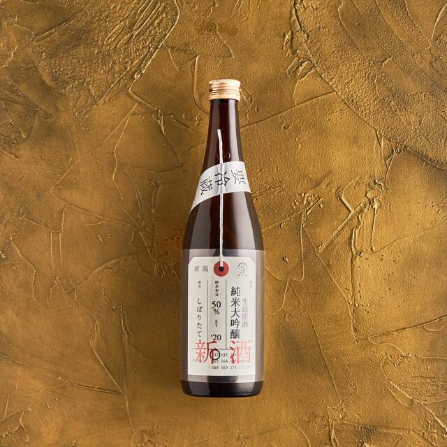 荷札酒 純米大吟醸 生詰原酒