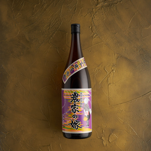 紫芋 農家の嫁 25度 720ml