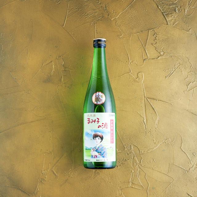るみ子の酒 純米酒 秋上がり 伊勢錦