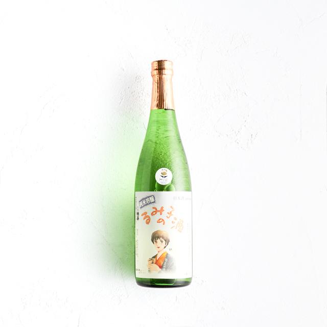 るみ子の酒 純米吟醸