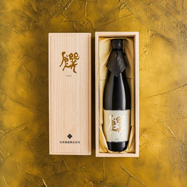 酒屋八兵衛 饌(木箱入)純米大吟醸 720ml