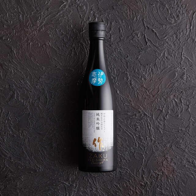 作 ISE-SHIMAコンセプト 純米吟醸