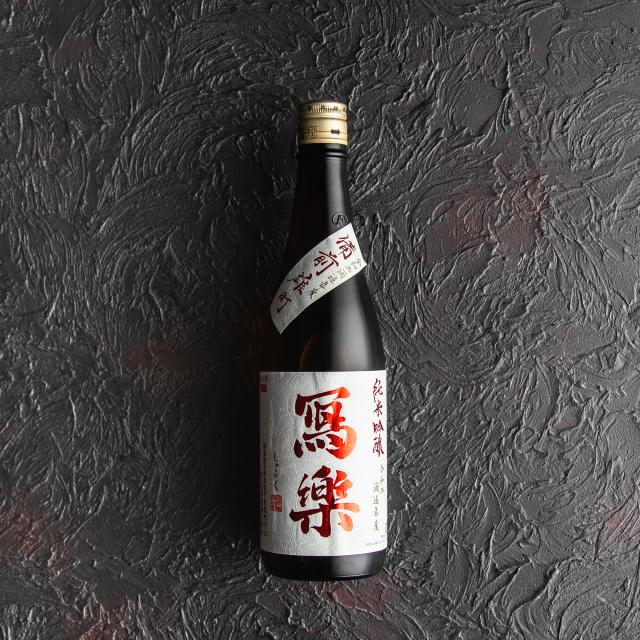 冩樂 純米吟醸 備前雄町