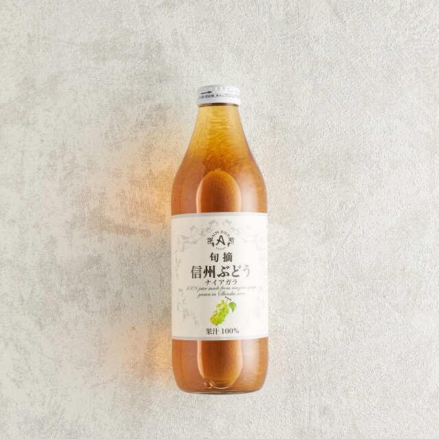 信州ぶどう ナイヤガラ 果汁100% 1L