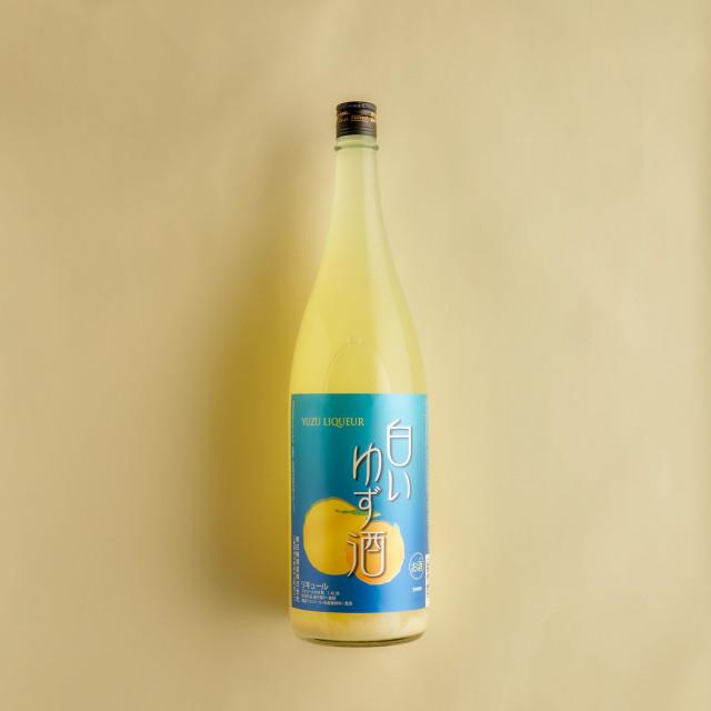 白いゆず酒 1.8L