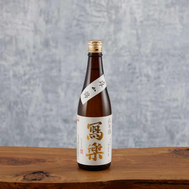 冩樂 純米酒 火入