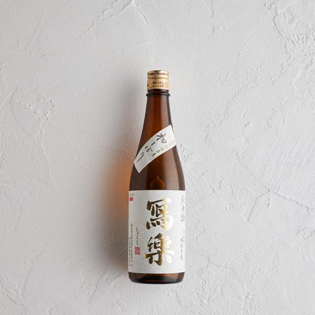 冩樂 純米 初しぼり 生酒