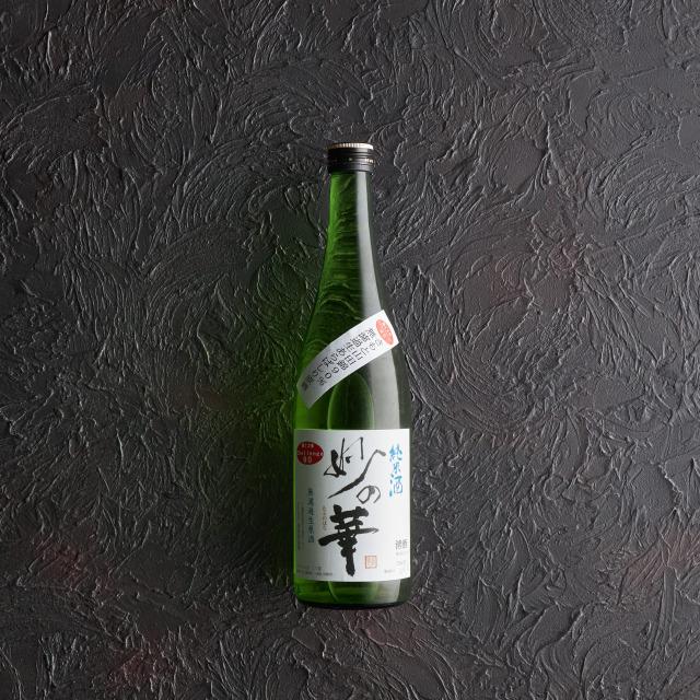 妙の華 90きもと純米生原酒 720ml
