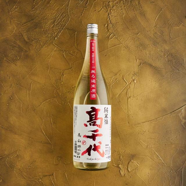 高千代 純米酒 美山錦 辛口 しぼりたて生