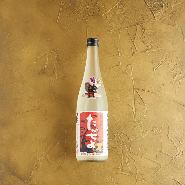 たかちよ 純米大吟醸48 無ろ過おりがらみ生原酒(feat.サラパンダおおかみおとこVer)