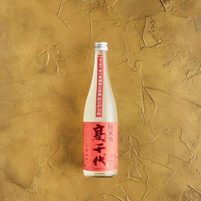 高千代 純米酒 辛口無調整生原酒 おりがらみ 美山錦