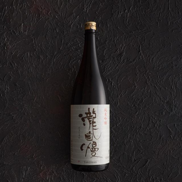 瀧自慢 純米吟醸 1.8L