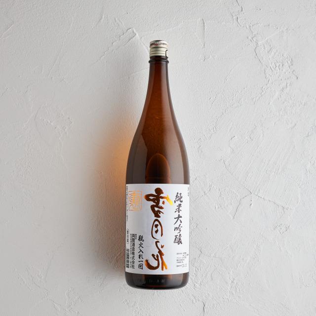 両関 純米大吟醸 裏雪月花 1.8L