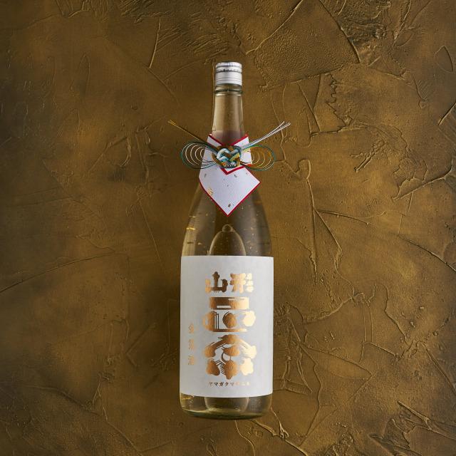 山形正宗 純米吟醸 金箔酒 1.8L
