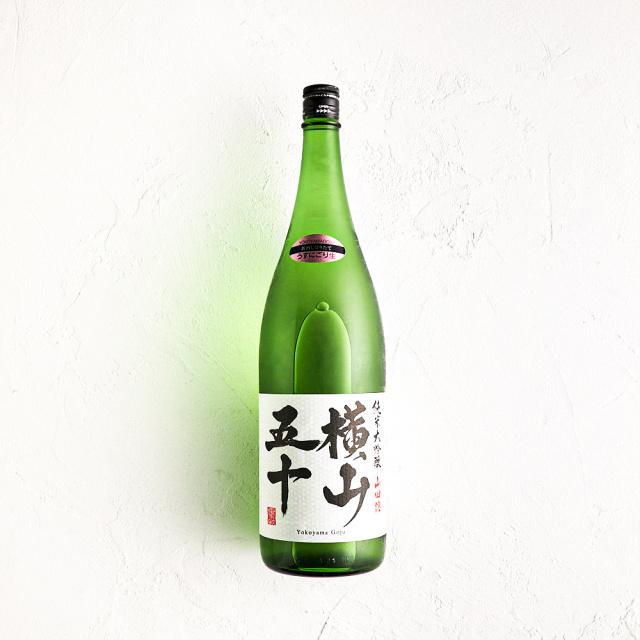 横山五十 純米大吟醸 うすにごり 白