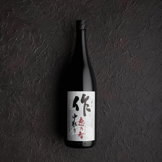作 純米吟醸 恵乃智 中取り 1.8L