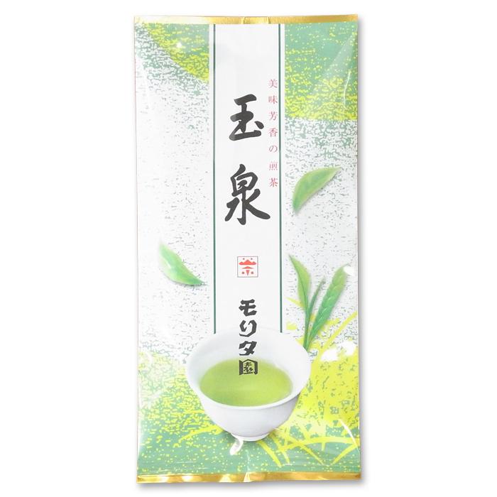 煎茶 茶葉 玉泉