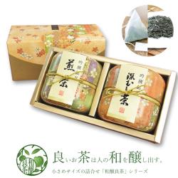【送料無料】「和醸良茶 和の壱」 茶師謹製ブレンド 煎茶&深蒸し茶