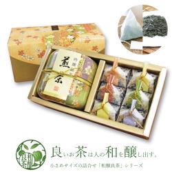 【送料無料】「和醸良茶 和の弐」 茶師謹製ブレンド 煎茶・羊羹6個