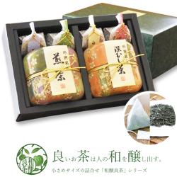 【送料無料】「和醸良茶 和の参」 茶師謹製ブレンド 煎茶&深蒸し茶・羊羹4個