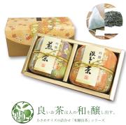 「和醸良茶 A」 茶師謹製ブレンド 煎茶&深蒸し茶