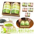 新茶 お取り寄せ 母の日 父の日 プレゼント 美味しいお茶 お茶のモリタ園