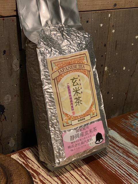 静岡県直送!玄米茶1kg