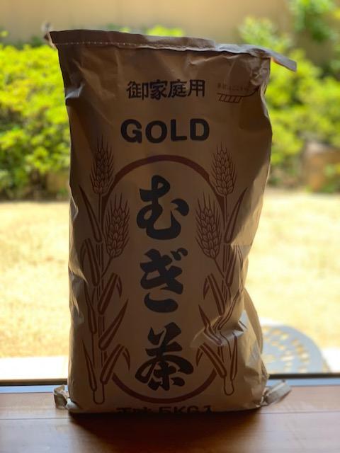ゴールド麦茶5kg子どもが喜ぶ(熱中症対策!高血圧の方にもおすすめ!)