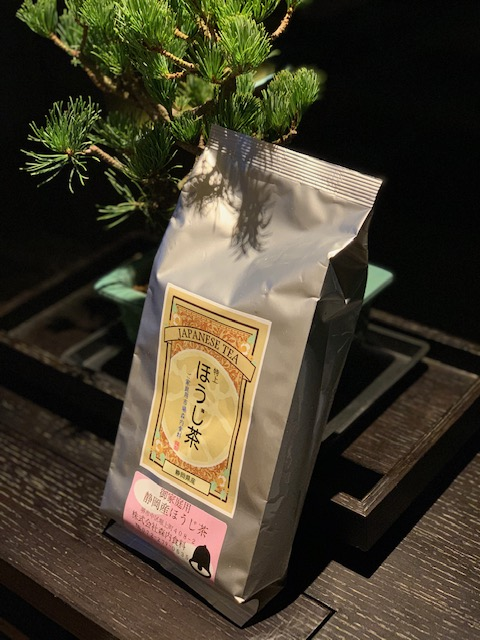 静岡県産直送!国産ほうじ茶300g