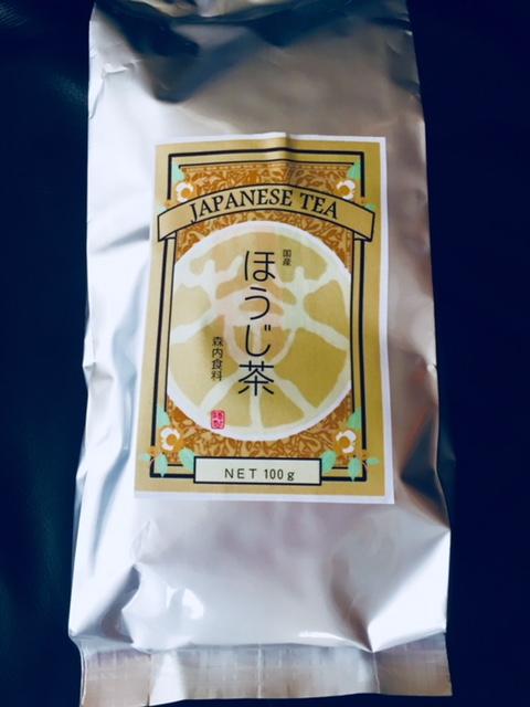 ほうじ茶300g