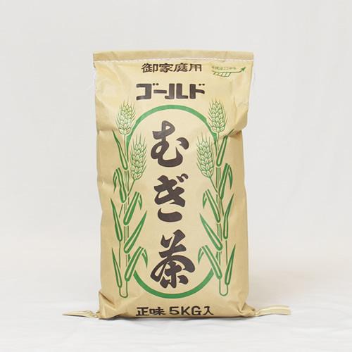 森内食料ゴールド麦茶5kg(高血圧の方にもおすすめ)
