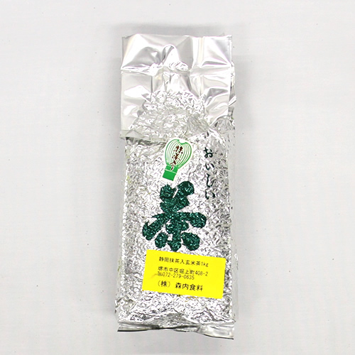 抹茶入玄米茶各1kg.