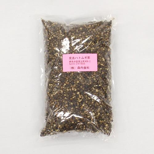 はとむぎ茶1kg