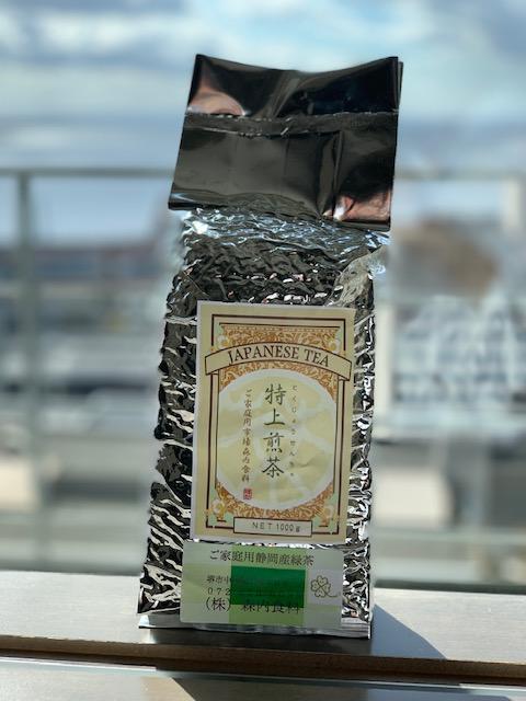 静岡産緑茶1kg (風邪予防)