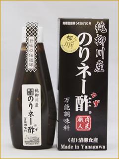 """純柳川産 「のりネー酢""""」 ( 270ml)"""