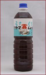 うすくち (1L)
