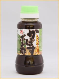 かぼすポン酢150ml