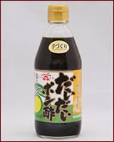 手作り ポン酢 (360ml)