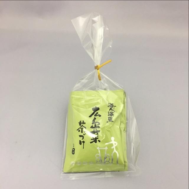 広島菜茶漬け