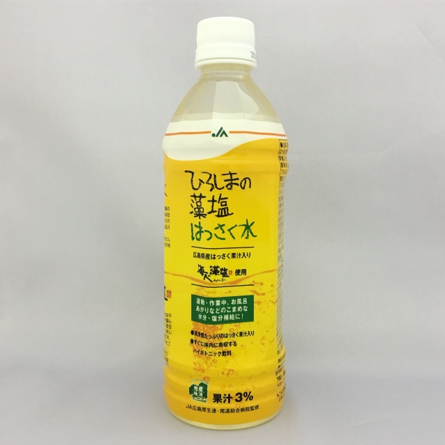 ひろしまの藻塩はっさく水