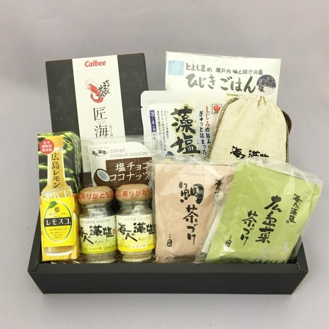ひろしまギフト(送料無料)