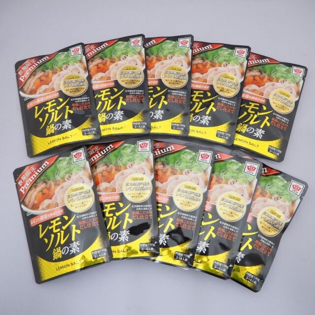 レモンソルト鍋の素 10袋セット