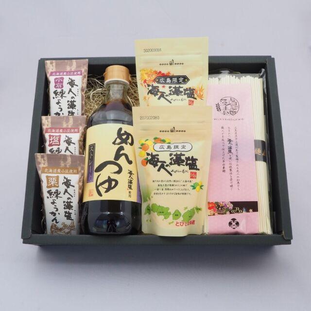 【21夏】バラエティギフトA