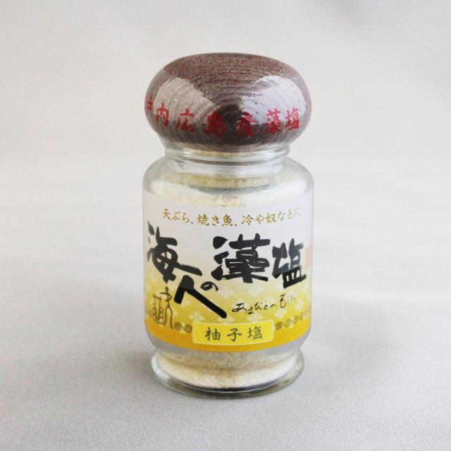 海人の藻塩 柚子塩30g