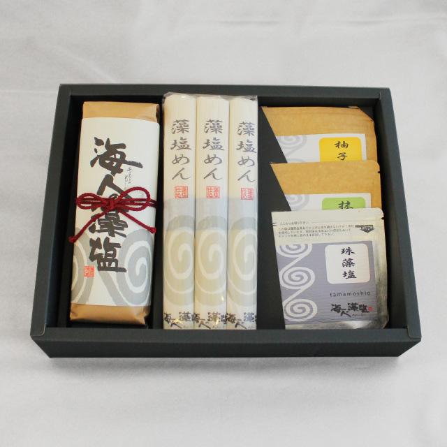 ■藻塩麺アソートギフトA (送料込商品)