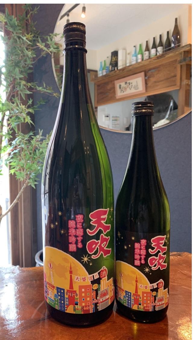 天吹 夜に恋する純米吟醸生 1.8L 【限定】