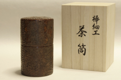 akio02-01